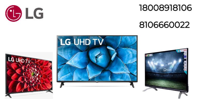 LG TV Repair & Services in Thane West Mumbai